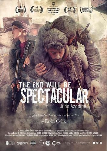 THE END WILL BE SPECTACULAR (OMU)